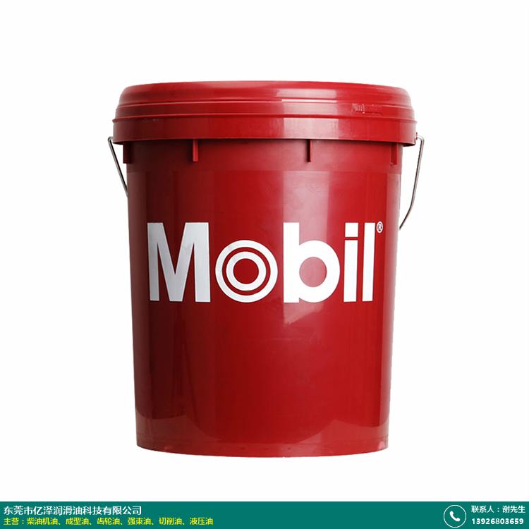 重庆注塑机美孚液压油厂商的图片