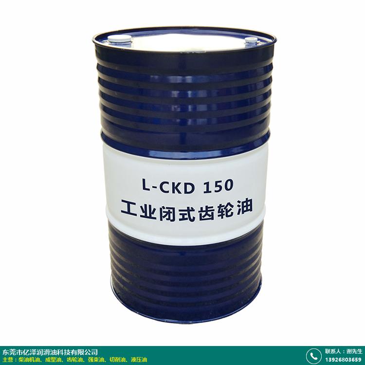 蜗轮昆仑齿轮油报价的图片
