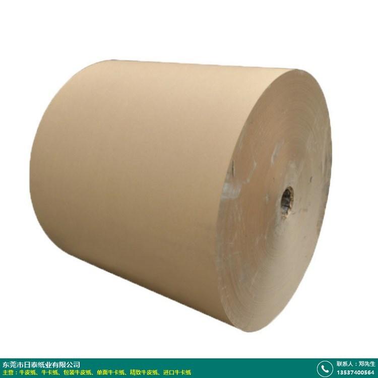 包装牛皮纸的图片