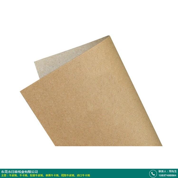 单面牛卡纸的图片