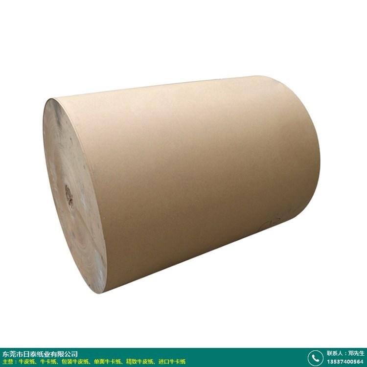 俄罗斯优质单面牛卡纸定做的图片