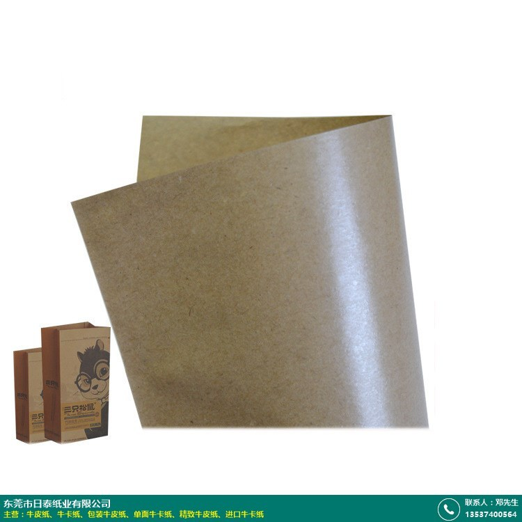 南通再生淋膜牛皮纸的图片
