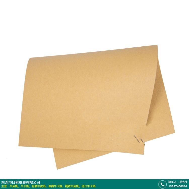 牛皮纸的图片