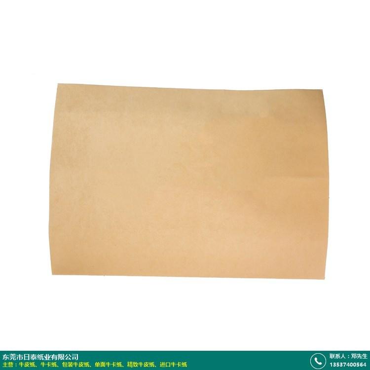 宁波防油精致牛皮纸的图片