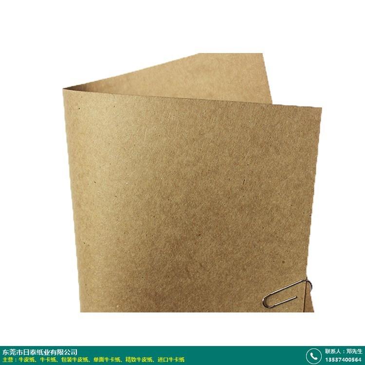 进口牛卡纸的图片