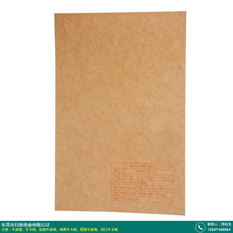 温州红色俄罗斯进口牛卡纸的图片
