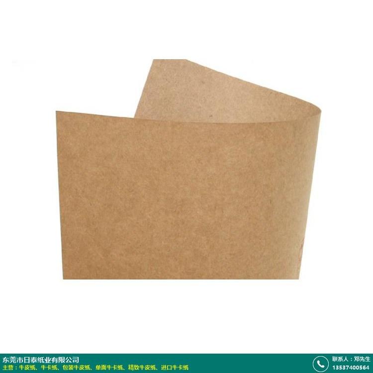 牛卡纸的图片