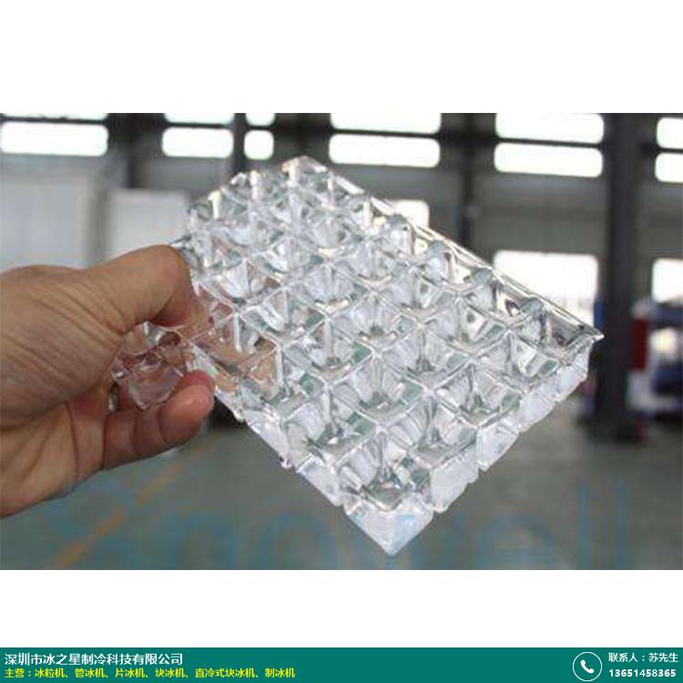 冰粒机的图片