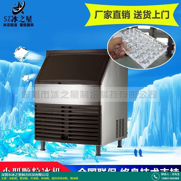 扬州可以直接食用的冰粒机的图片