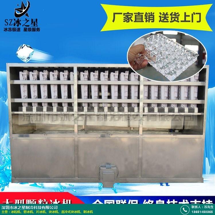 湛江哪个冰粒机价钱的图片