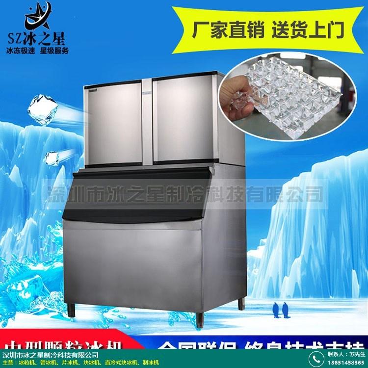 宜昌哪个冰粒机多少钱一台的图片