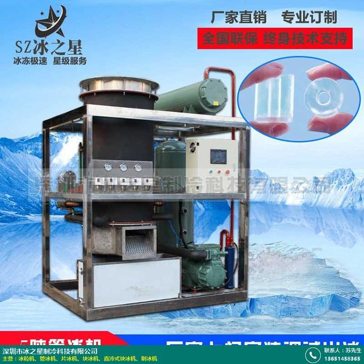惠州管冰机价格的图片