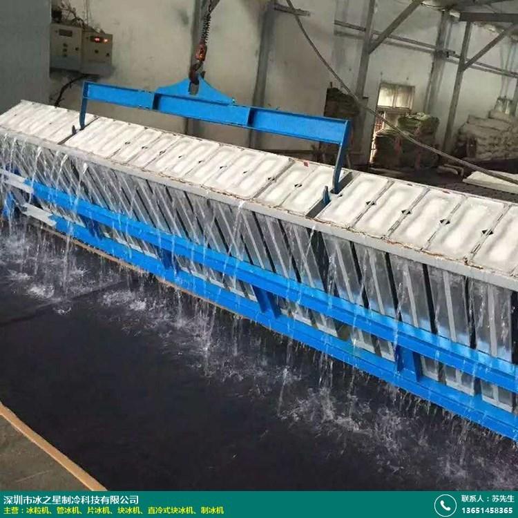 永州直冷式块冰机厂家的图片