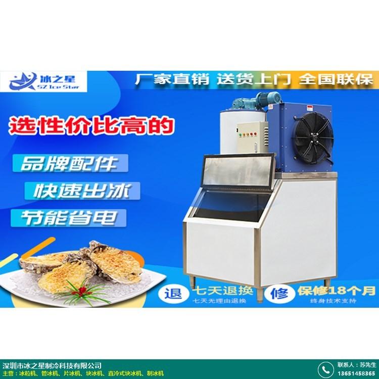 制冰机的图片