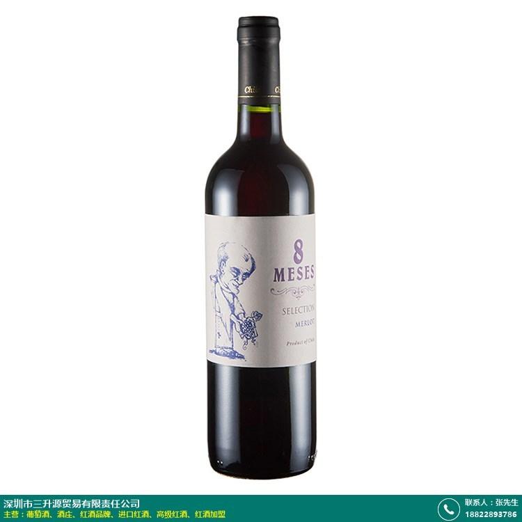 红酒品牌的图片