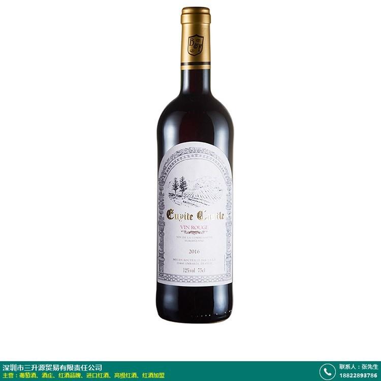 葡萄酒的图片