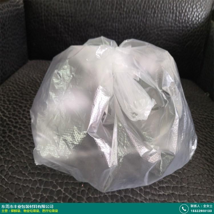 保鲜袋的图片