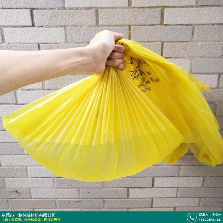 医疗垃圾袋的图片