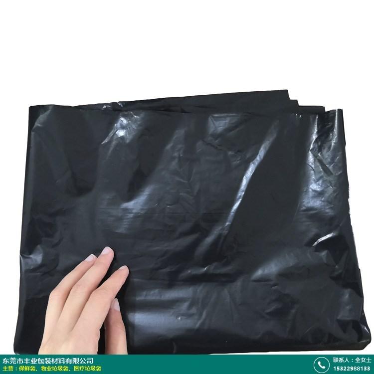 PE物业垃圾袋