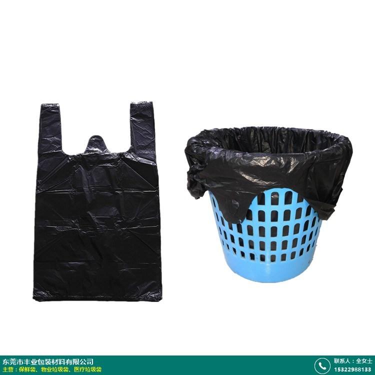 物业垃圾袋的图片
