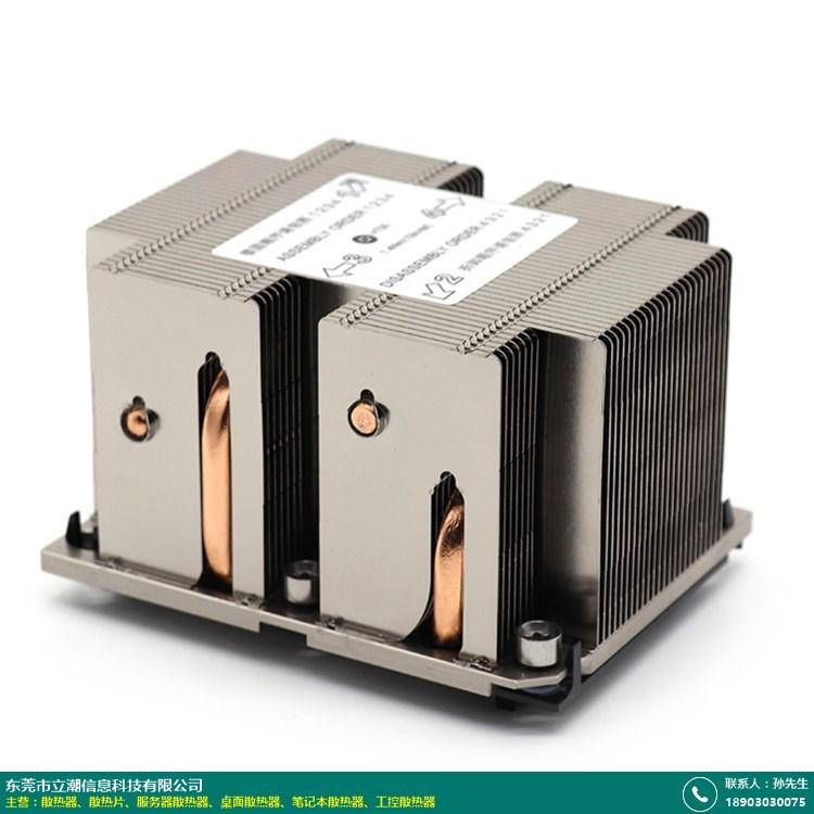 服务器散热器的图片