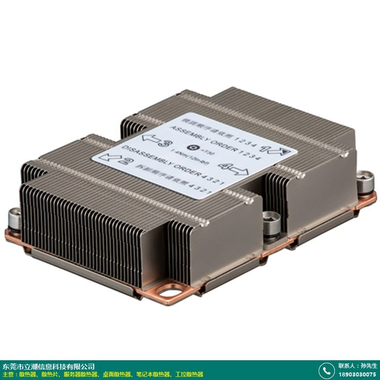 宁波mini-itx工控散热器厂商的图片