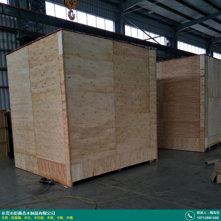 大岭山包装木箱定制的图片