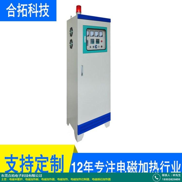 佛山40kw电磁加热价格的图片