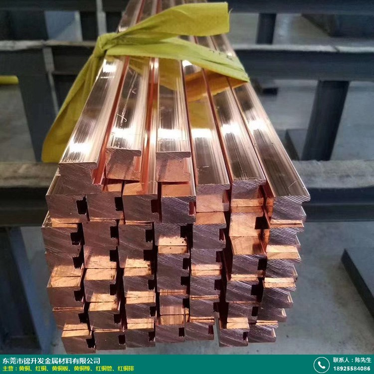 吴川红铜排价位的图片