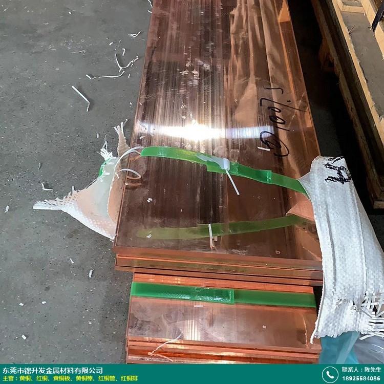 潮州T2红铜排供应商的图片