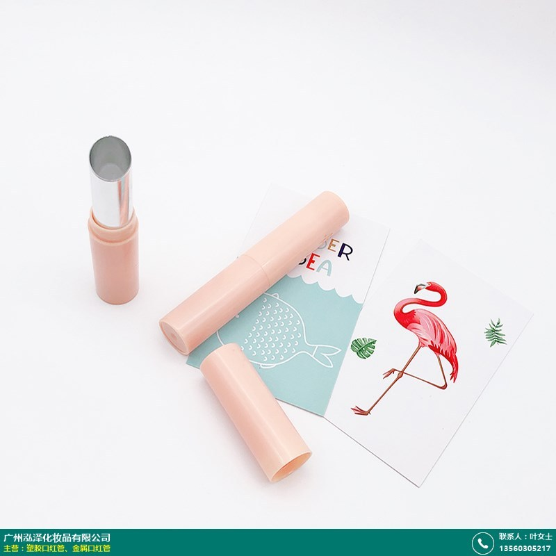 三明迷你方形塑胶口红管的图片