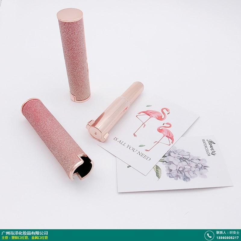泉州塑胶口红管的图片