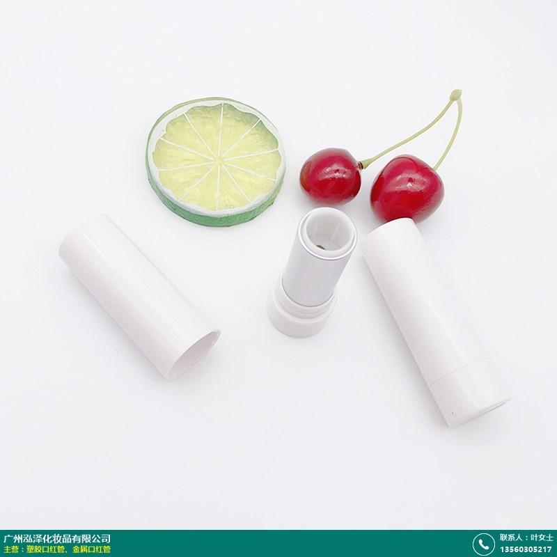 黄山玻璃塑胶口红管的图片