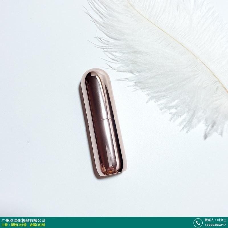 常州土豪金金属口红管的图片