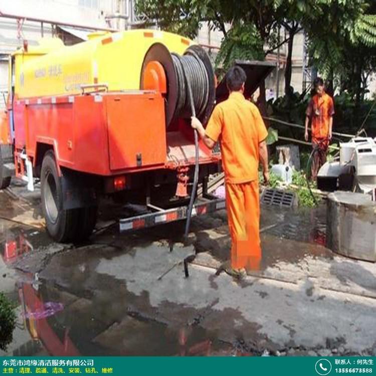 东城下水道清理方法的图片