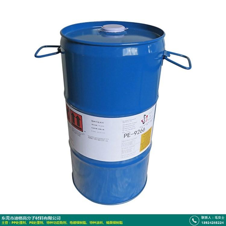 广州特殊PE处理剂订制的图片