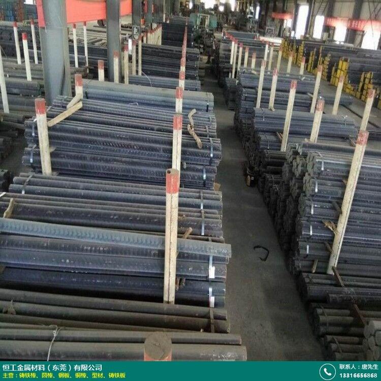 营口QT500-7球墨铸铁棒材哪家厂比较好的图片