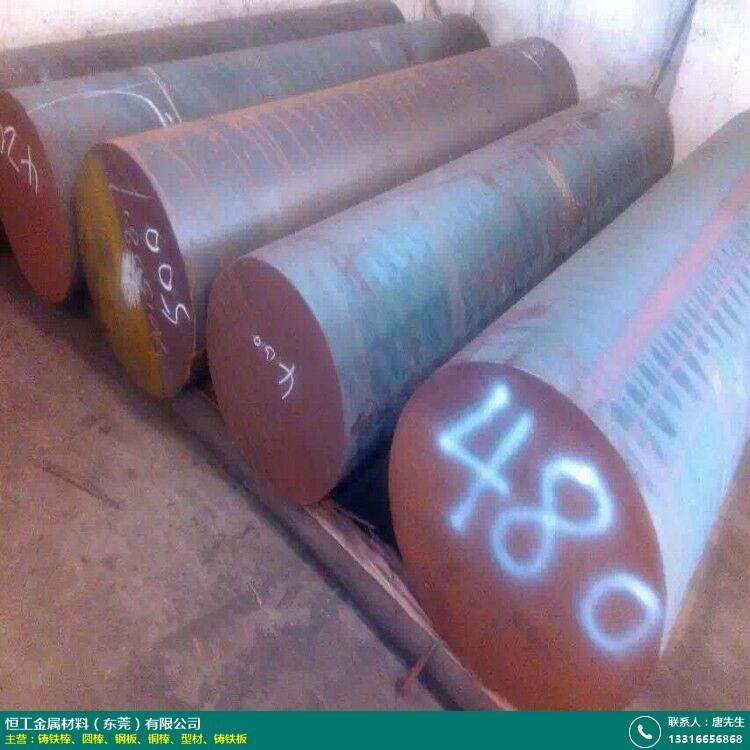 HT200铸铁棒材批发采购的图片