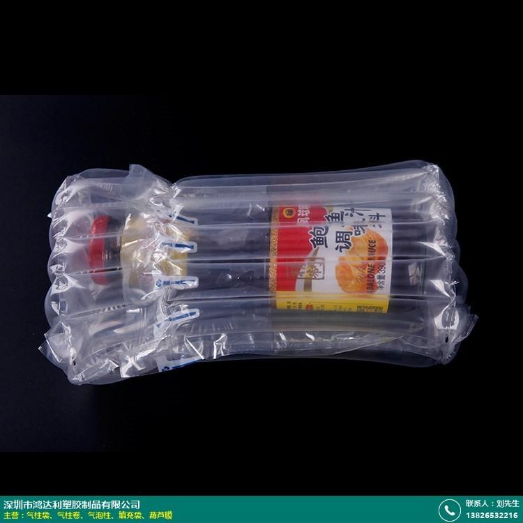 气泡柱的图片