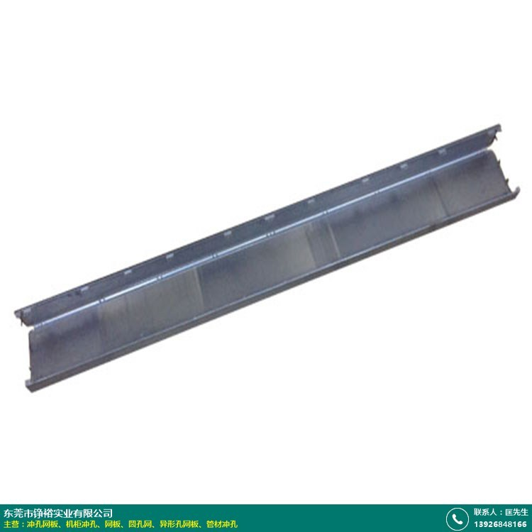 台州冲孔网板定制的图片