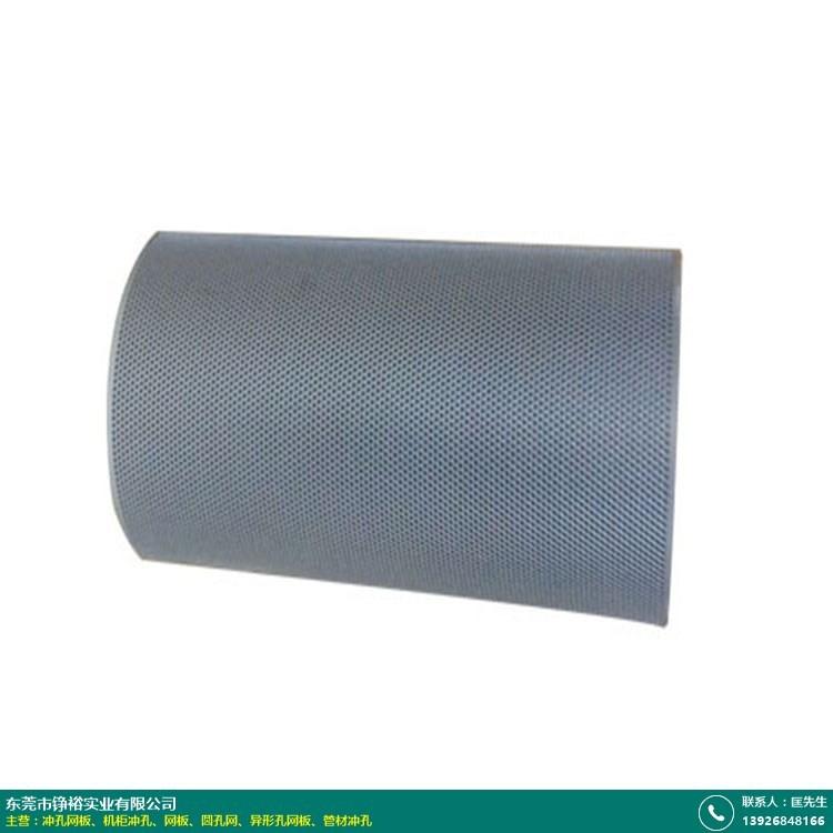 管材冲孔的图片