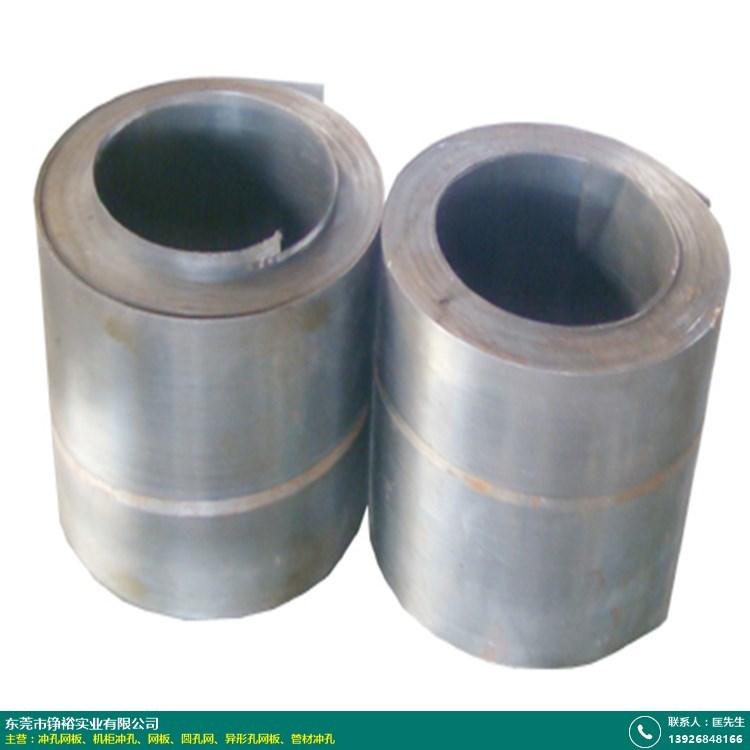 吉安管材冲孔公司的图片