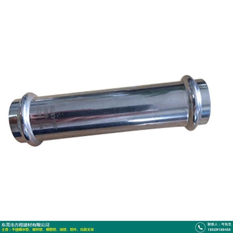 不锈钢水管的图片