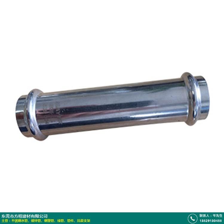 薄壁不銹鋼水管廠家直銷_方程建材_川力美亞_薄壁304_給水