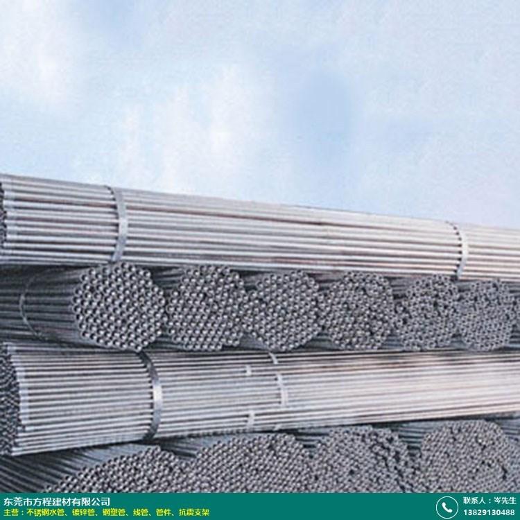 韶关不锈钢线管供应商的图片