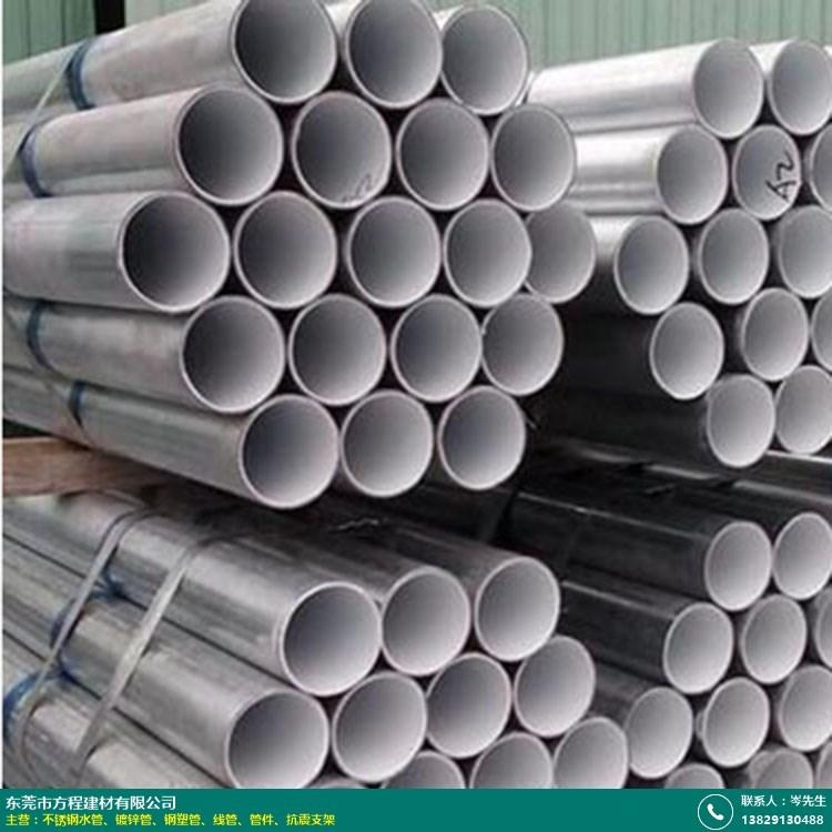 东莞饮用水专用钢塑管销售的图片