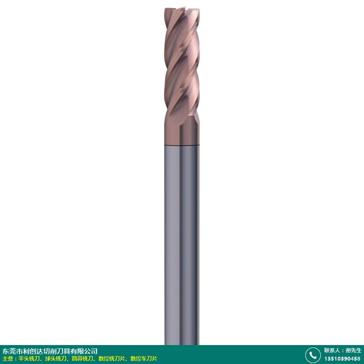 圆鼻铣刀的图片