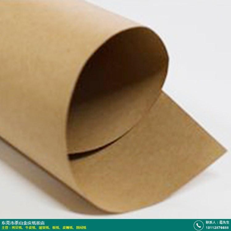 褐色精制牛皮纸生产的图片