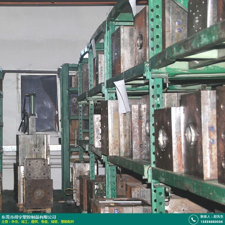 浙江快速塑胶模具工厂的图片