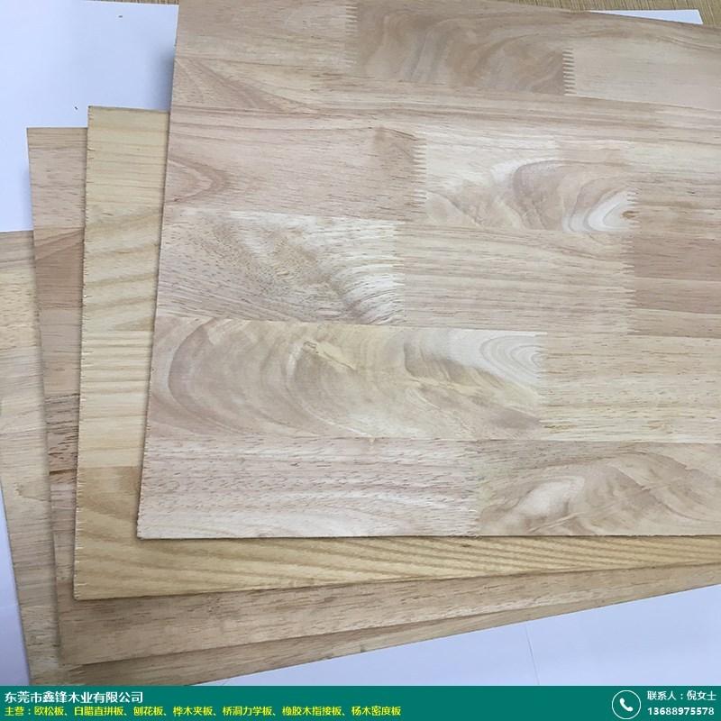 橡胶木指接板的图片